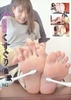 JAGA's naked feet soles tickling hell vol.2