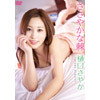 Modest prickle Higuchi Sayaka GRD-034