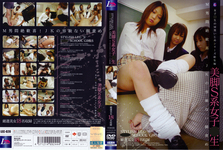 Carefully selected beauty / LEC-020 beautiful legs S Series high school included 18