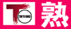 Tokyo Onko<Incest/MILF/Lesbian/Shemale>