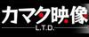 Kamata Eizo<MILF/Amateur>