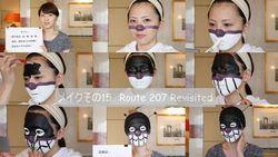 Makeup Video #15