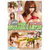 CCD camera, cum inside! Facial cum! Ashlynn Brooke-Higashi-Nakano, Nakano estrus during your beauty housewife ~