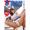 [Latest] R * Queen [YUI Hatano: