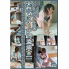 Hotel travel woman masseuse voyeur [3]