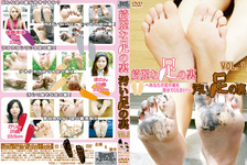 Dirty pretty feet legs back vol.1