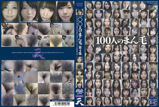 -New 11/2015 06 date released: spread of a hundred hairs vol. 4