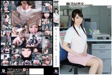 性交 piękna working [latest] [Sakuragi Yu Mizuki sound]