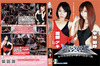 WRESTLE BEAUTY STARS X Ⅴ