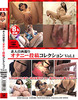 [New 2/2015 20, release] Henry amateurs masturbating by collection Vol.1