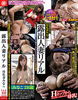 [New 9014 年 10 月 03 days release] exposed milfs real breast wife in Ramayana