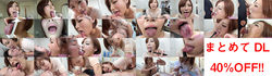 [Bonus video with long summer Yuki Minami-erotic tongue series 1-7 together DL
