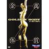 金萬 / golden body Constitution