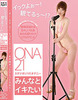 -New 1/2016 22, released: Lee was Qu!! ~! I'm watching! ~! ONA21 Studio LIVE masturbation guys cum to-o n ey twenty have been one at that time-