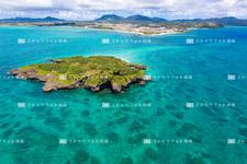Aerial photography / Northern / Henoko Kawasaki HN002