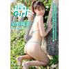 Pin-up Girl Hoshino Yang Cole DPDV-57003