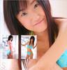 By Yumi blue bikini