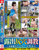 [New 9/2015 04, release] exposed ass hole torture-Idol swimming club-小司 jam