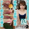 Gentle amateur college student from Hina's rice cracker, licking fruits, vegetables and candy