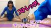[Advantageous set] Ecchi Misato -Stretch-