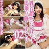 Satin glove maid Hinase Miyase's nipple licking snoring-riding axillary tickle