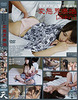[New 2012 年 11 月 7 release: hot spring ryokan as acupressure voyeur Imaging hentai regrowing [38]