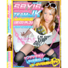 SBY16 TEAM J○ 澤田るみ