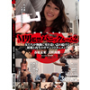 [Full] M man imprisoned Panic Room 2-CCD camera document Sunohara future destruction continue cornered a man relentlessly women and play x Masaki NAO (MP4 version)
