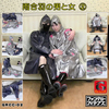 Rainwear man and woman 2