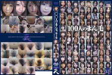 100 people spread hairy vol. 2